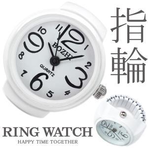 新作 全21種 リングウォッチ ホワイト 白 丸型 指輪時計 指時計 フリーサイズ 指輪 型 時計 かわいい プチプラ レディース 時計 t286|swan-hoseki