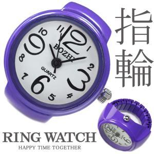 新作 全21種 リングウォッチ パープル 紫 丸型 指輪時計 指時計 フリーサイズ 指輪 型 時計 かわいい プチプラ レディース 時計 t288|swan-hoseki