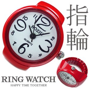 新作 全21種 リングウォッチ レッド 赤 丸型 指輪時計 指時計 フリーサイズ 指輪 型 時計 かわいい プチプラ レディース 時計 t289|swan-hoseki
