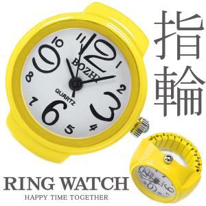 新作 全21種リングウォッチ イエロー 黄色 丸型 指輪時計 指時計 フリーサイズ 指輪 型 時計 かわいい プチプラ レディース 時計 t290|swan-hoseki