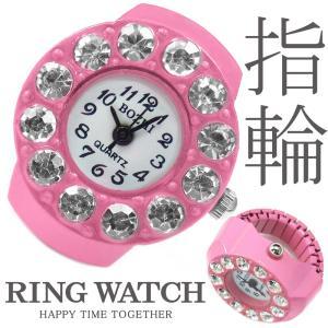 新作 全21種 リングウォッチ ピンク 12粒 丸型 指輪時計 指時計 フリーサイズ 指輪 型 時計 かわいい プチプラ レディース 時計 t296|swan-hoseki