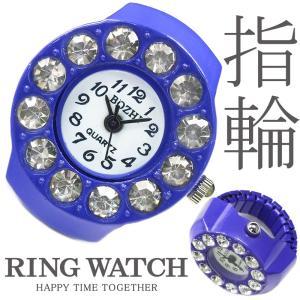 新作 全21種 リングウォッチ パープル 紫 12粒 丸型 指輪時計 指時計 フリーサイズ 指輪 型 時計 かわいい プチプラ レディース 時計 t297|swan-hoseki