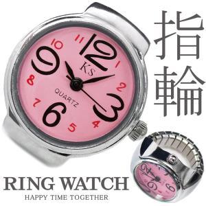 新作 全21種 リングウォッチ ピンク シルバー cr 丸型 指輪時計 指時計 フリーサイズ 指輪 型 時計 かわいい プチプラ レディース 時計 t299|swan-hoseki
