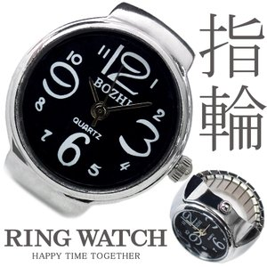 新作 全21種 リングウォッチ ブラック 黒 シルバー cr 丸型 指輪時計 指時計 フリーサイズ 指輪 型 時計 かわいい プチプラ レディース 時計 t300|swan-hoseki