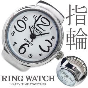 新作 全21種 リングウォッチ ホワイト 白 シルバー cr 丸型 指輪時計 指時計 フリーサイズ 指輪 型 時計 かわいい プチプラ レディース 時計 t301|swan-hoseki
