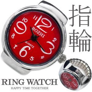新作 全21種 リングウォッチ レッド 赤 シルバー cr 丸型 指輪時計 指時計 フリーサイズ 指輪 型 時計 かわいい プチプラ レディース t302|swan-hoseki