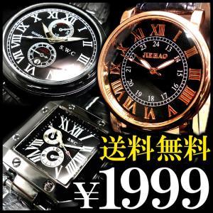 メンズ 腕時計 人気 おしゃれ ブランド 格安 おすすめ アナログ 革ベルト スポーツ tv11-a|swan-hoseki