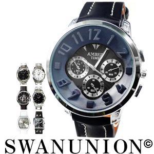 メンズ 腕時計 60種類から選べる 人気 おしゃれ ブランド おすすめ ブラック ホワイト ブラウン 黒 白 茶 アナログ|swan-hoseki