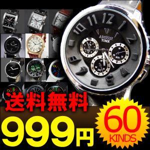 メンズ 腕時計 60種類から選べる 人気 おしゃれ ブランド おすすめ ブラック ホワイト ブラウン 黒 白 茶 アナログ|swan-hoseki|02