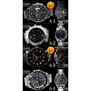メンズ 腕時計 60種類から選べる 人気 おしゃれ ブランド おすすめ ブラック ホワイト ブラウン 黒 白 茶 アナログ|swan-hoseki|03