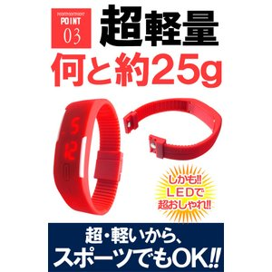 腕時計 LED 時計 レディース 安い 人気 おしゃれ ブランド 格安 カジュアル ラバー ベルト スポーツ  tv32-tv44 swan-hoseki 04