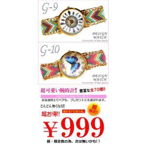 【tvs-l】 全70種類 送料無料 999円 超人気 レディース 腕時計 可愛い ミサンガウォッチ ブレスレットウォッチ 生活 防水 新作 おしゃれ|swan-hoseki|20