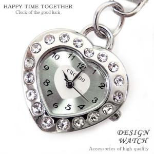 tvs112 525円ポッキリ 超人気レディース ハート時計キーホルダー 可愛いデザイン|swan-hoseki