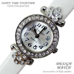 腕時計 時計 レディース 安い 人気 おしゃれ ブランド 格安 カジュアル 革ベルト スポーツ ホワイト白 tvs189|swan-hoseki
