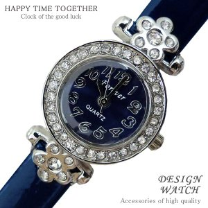 tvs190 送料無料 999円ポッキリ 超人気レディース腕時計 可愛いデザイン 煌きGlass フラワー花 ブルー青|swan-hoseki