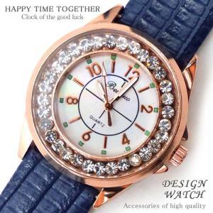 腕時計 時計 レディース 安い 人気 おしゃれ ブランド 格安 カジュアル 革ベルト スポーツ ブルー 水色 青 tvs207|swan-hoseki