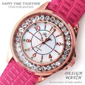 腕時計 時計 レディース 安い 人気 おしゃれ ブランド 格安 カジュアル 革ベルト スポーツ ピンク 桃色 tvs208|swan-hoseki