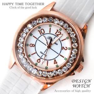 腕時計 時計 レディース 安い 人気 おしゃれ ブランド 格安 カジュアル 革ベルト スポーツ ホワイト白 tvs210|swan-hoseki