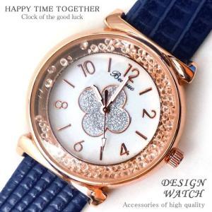 新作 送料無料999円 超お得 人気レディース腕時計 かわいいデザイン キラキラ輝く煌きGlass フラワー 花 ネイビー青ブルーtvs213|swan-hoseki