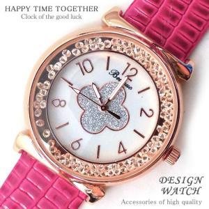 腕時計 時計 レディース 安い 人気 おしゃれ ブランド 格安 カジュアル 革ベルト スポーツ ピンク 桃色 tvs214|swan-hoseki