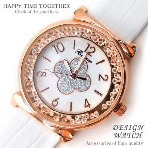 腕時計 時計 レディース 安い 人気 おしゃれ ブランド 格安 カジュアル 革ベルト スポーツ ホワイト白 tvs216|swan-hoseki