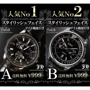 メンズ腕時計 腕時計 メンズ レディース おし...の詳細画像3