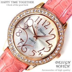 腕時計 時計 レディース 安い 人気 おしゃれ ブランド 格安 カジュアル 革ベルト スポーツ ホワイト白 tvs304|swan-hoseki