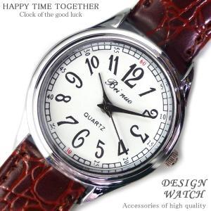 腕時計 時計 レディース 安い 人気 おしゃれ ブランド 格安 カジュアル 革ベルト スポーツ ホワイト白 tvs310|swan-hoseki