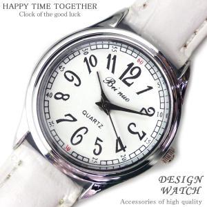 腕時計 時計 レディース 安い 人気 おしゃれ ブランド 格安 カジュアル 革ベルト スポーツ ホワイト白 tvs311|swan-hoseki