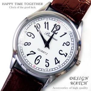 腕時計 時計 レディース 安い 人気 おしゃれ 女性用 ブランド 格安 カジュアル 革ベルト スポー...