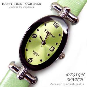 腕時計 時計 レディース 安い 人気 おしゃれ ブランド 格安 カジュアル 革ベルト スポーツ グリーン緑 tvs87|swan-hoseki