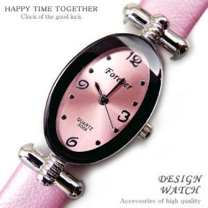 腕時計 時計 レディース 安い 人気 おしゃれ ブランド 格安 カジュアル 革ベルト スポーツ ピンク 桃色 tvs88|swan-hoseki