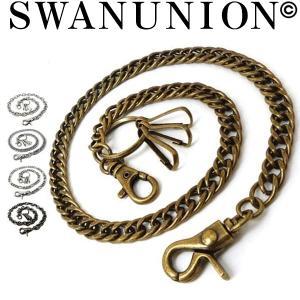 ウォレットチェーン メンズ シルバー 財布 銀 バイカーズウォレット ブラック 黒 ゴールド 金本革 レザー ブラス 真鍮|swan-hoseki