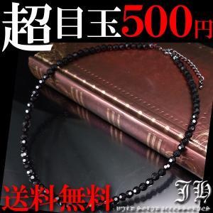 スピネルカット ネックレス メンズ アクセサリー ブラック 大粒 5mm zan1-point-500|swan-hoseki