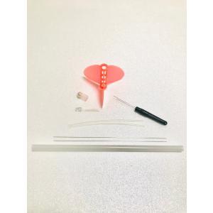 遠投電気ウキ スワン手作りセット A|swan-ukijyou