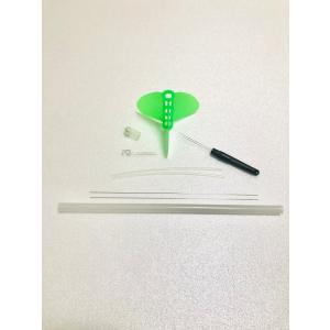 遠投電気ウキ スワン手作りセット B|swan-ukijyou
