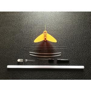 遠投電気ウキ スワン手作りセット C|swan-ukijyou