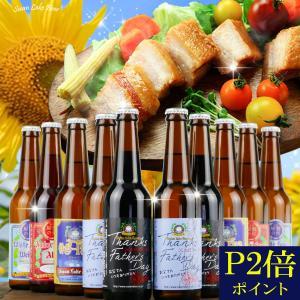 スワンレイクビール10本と430g焼豚セット ・豚ばらつるし焼豚430g  地ビール10本のセット。...
