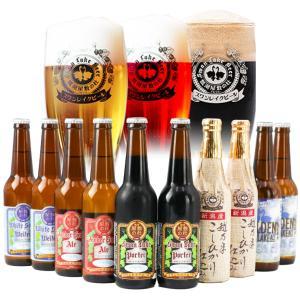 春ギフト クラフトビール ビール 地ビール セール  スワンレイク 定番ビール飲み比べ10本セット ...