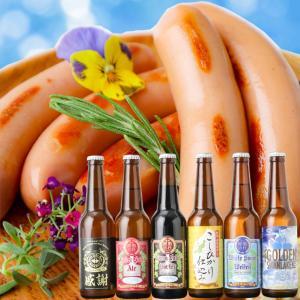 春ギフト クラフトビール ビール  スワンレイクビール お楽しみ飲み比べ6本セット 感謝・岩室 スワ...