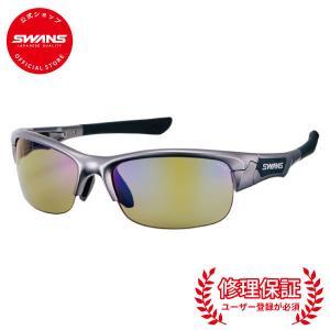 5c3df1c18c1 SWANSスワンズ公式ショップ SPB-0168 GMR スプリングボック 偏光レンズモデル プロも認める ...
