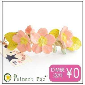 パルナートポック バレッタ さくら メール便送料無料 Palnart Poc/パルナートポック Brough Superior/ブラフシューペリア アクセサリー 桜 サクラ swaps