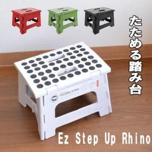 Kikkerland/キッカーランド 踏み台 折りたたみ ez step up rhino 折り畳み 収納 おしゃれ かっこいい シンプル 脚立 椅子 イス 持ち運び 雑貨