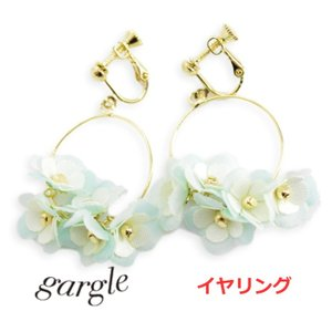 ガーグル gargle petite bloom  【イヤリング・ブルー】er18c-3388 花 ...