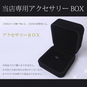 アクセサリーボックス  ネクタイピン カフス ゴルフマーカー ネックレス ピアス など 当店専用 ラッピングボックス|swasuwa