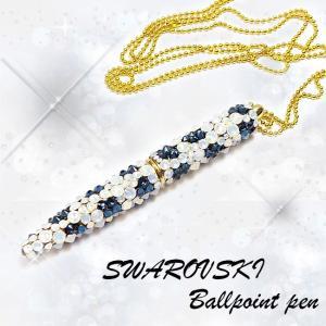 スワロフスキー ボールペン デコ ペン ドット キラキラ プレゼント  xm new|swasuwa