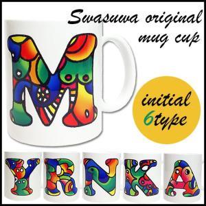 マグカップ イニシャル エスニック アジアン 名入れ ペア ブランド プレゼント コーヒーカップ トライバル へび 蛇 xm|swasuwa