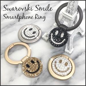 スワロフスキー スマホリング ニコちゃん バンカーリング スマイル スマホスタンド リングホルダー スマートフォン リング チャーム 指輪型 iPhone 落下防止 xm|swasuwa