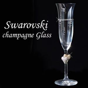 シャンパングラス 名入れ グラス スワロフスキー デコグラス ペア 結婚祝い 記念日 プレゼント (1脚)  |swasuwa