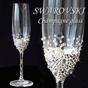シャンパン グラス スワロフスキー デコグラス 名入れ ペアグラス にも  結婚祝い 記念日 プレゼント (1脚)    xm|swasuwa